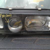 IMAG0050